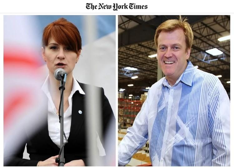 Мария Бутина и Патрик Бирн. Фото: скриншот сайта www.nytimes.com