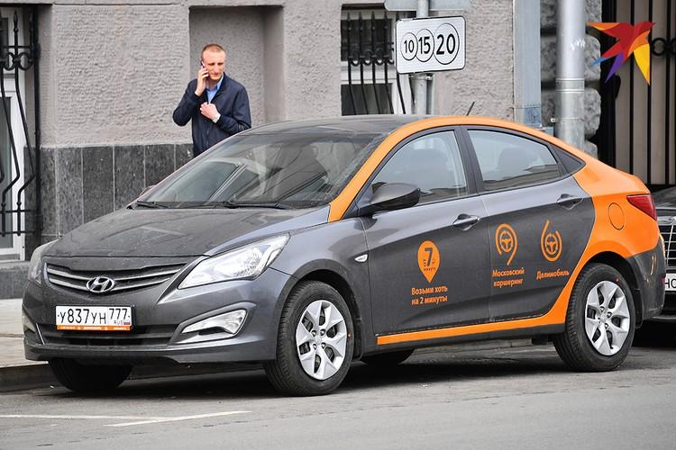 Городская система каршеринга — это более 23 тысяч автомобилей разных операторов, гибкие тарифы и удобные услуги для клиентов.