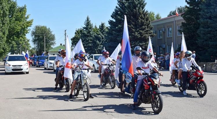 В Ростовской области праздник отметили автопробегами, концертами и флешмобами. Фото: правительство Ростовской области