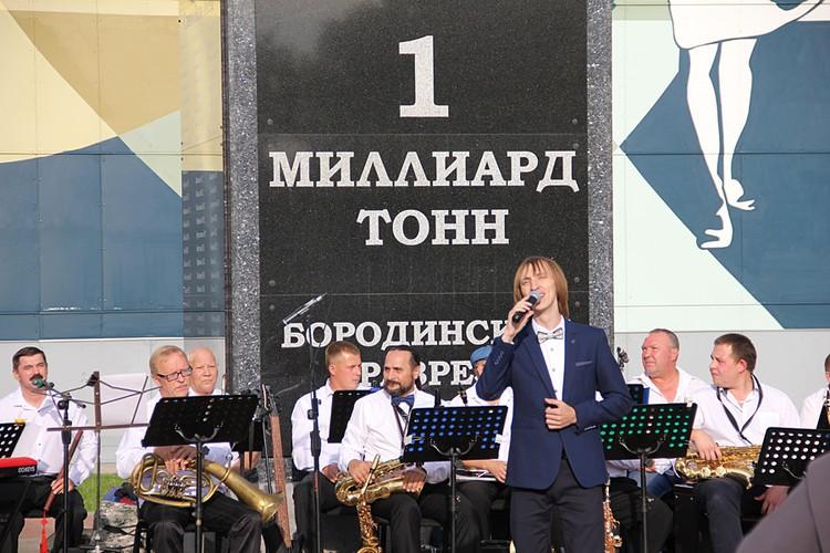 Бородинский разрез первым среди всех угольных предприятий России добыл больше 1 млрд. тонн угля