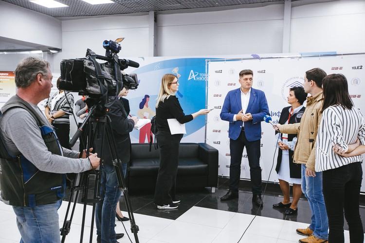 Перед началом нового учебного года состоялся форум «Образование Нижнего Новгорода: новые точки роста». Участие в нем принял оператор мобильной связи Tele2.