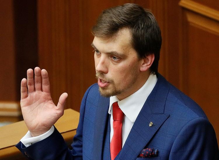 Новому премьер-министру Украины Алексею Гончаруку всего 35 лет.