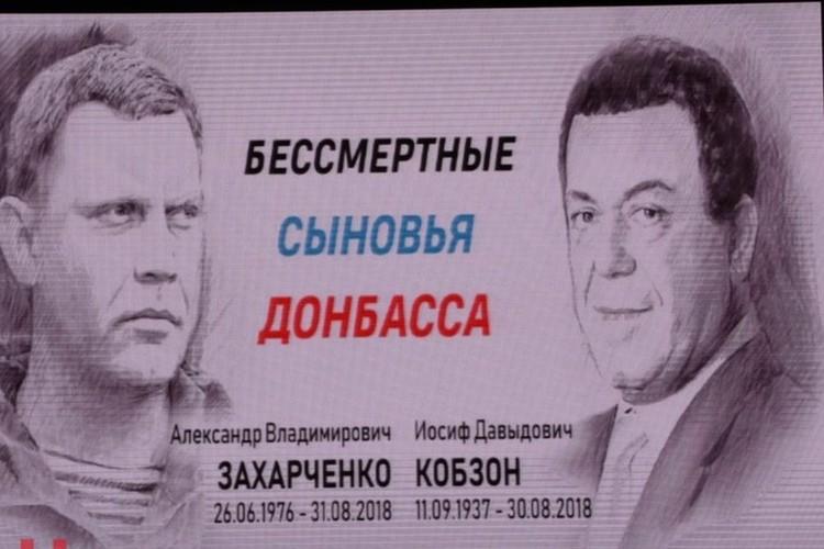 Сразу двух своих защитников потерял Донбасс.