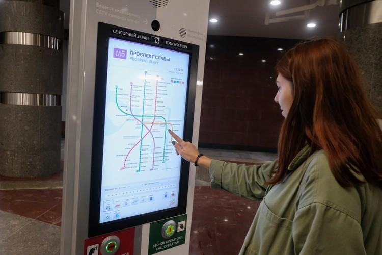 Станции «Проспект Славы», «Дунайская» и «Шушары» появились на карте петербургского метрополитена.