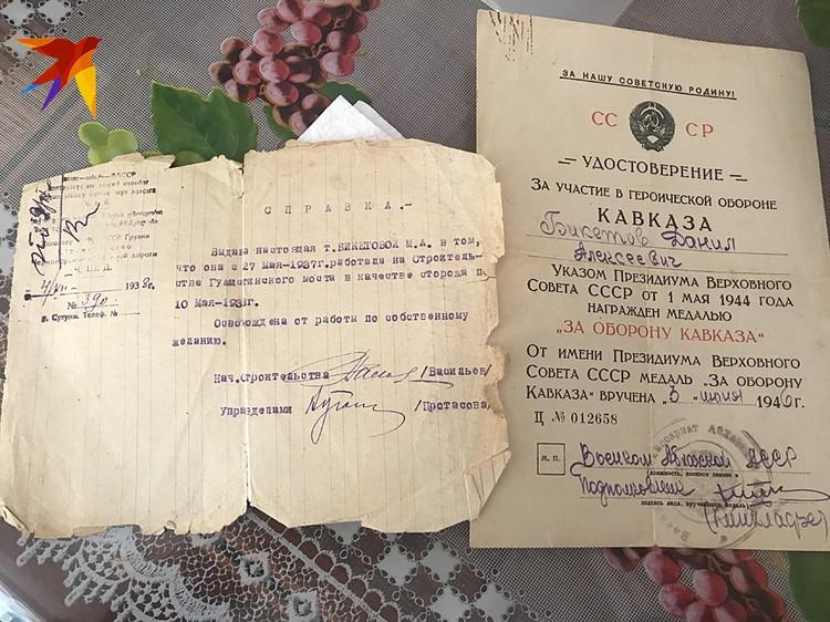 Данил Бекетов воевал. Имел медаль «За оборону Кавказа»