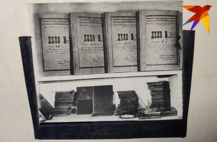 Следственный материал по делу Винничевского. Фото: архив Свердловского ГУ МВД России