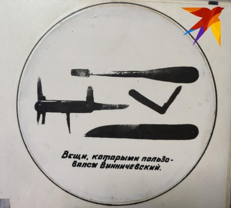 Вещи изъятые у Винничевского. Фото: архив Свердловского ГУ МВД России