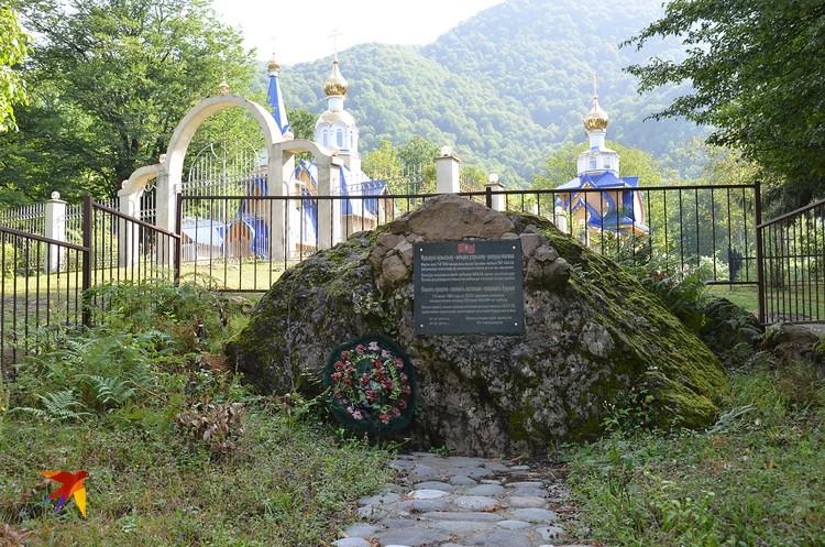 Памятный камень с напоминанием – когда-то здесь жили абхазы, которых выгнали царские войска