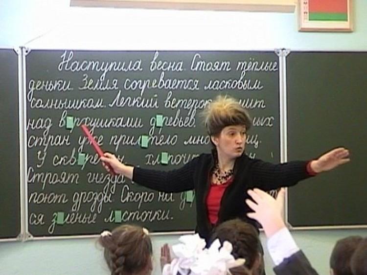 Людмила Ивановна работала в школе больше 35 лет. Фото: vk.com/id15062384