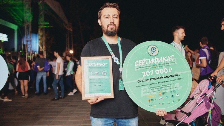 Николай получи хорошие деньги на хорошее дело. Фото: Федеральное агентство по делам молодёжи.
