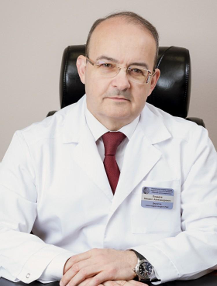 Михаил Александрович Пирадов