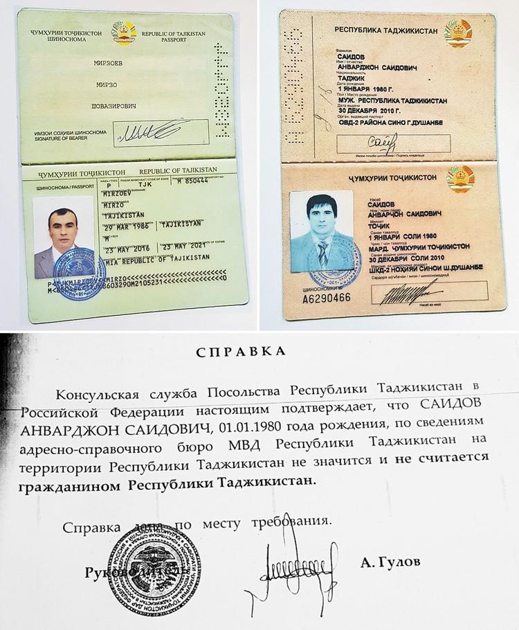 Экспертиза по делу о таджикской группировке показала, что паспорта лидеров ОПГ - подлинные. Но выписаны на совсем другие имена-фамилии. В посольстве Таджикистана удивлены: у нас таких граждан нет!