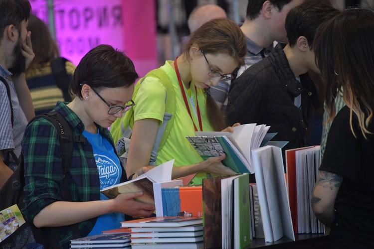 Книга - лучший подарок и сейчас. Фото: Михаил ФРОЛОВ.