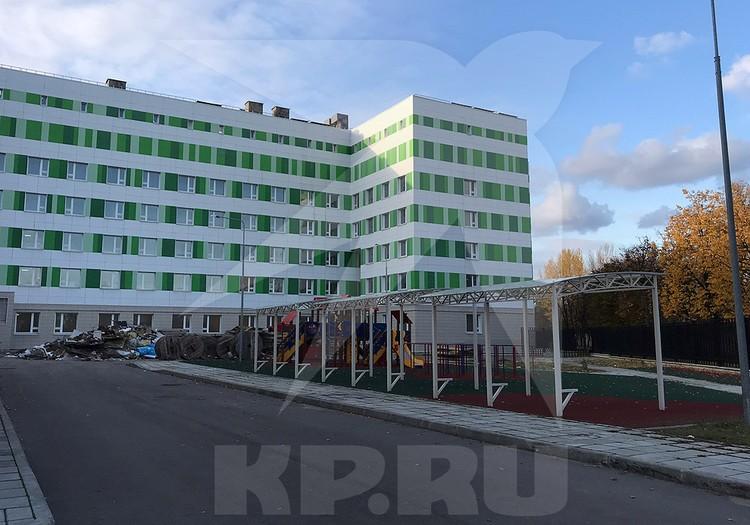 Новый корпус НИИ Блохина.
