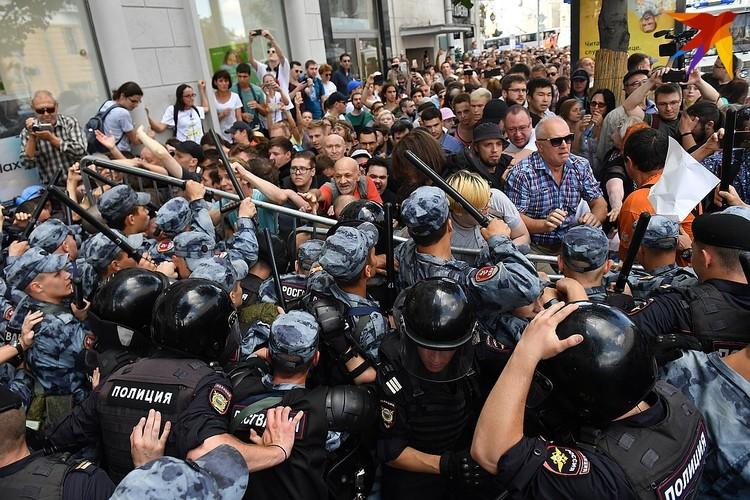 """""""Если полиция будет делить толпу – объединяйтесь в наибольшие группы"""" - советовали телеграм-каналы"""
