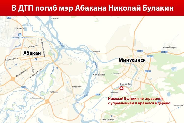 ДТП произошло недалеко от Минусинска