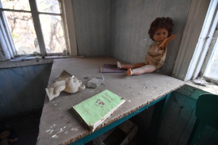 Весной 1986-го жителям местных деревень сказали взять с собой документы и запас еды. Никто не знал, что сюда они больше не вернутся...