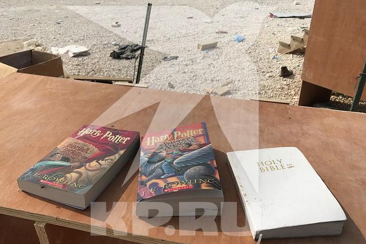 Библия и Гарри Поттер