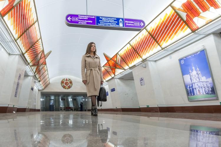 А вы до новых станций уже добрались?