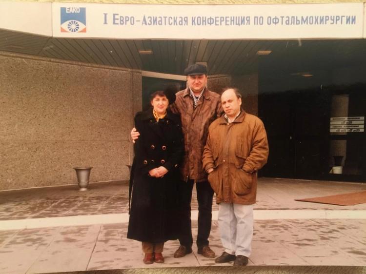 На первой Евроазиатской конференции в Екатеринбурге