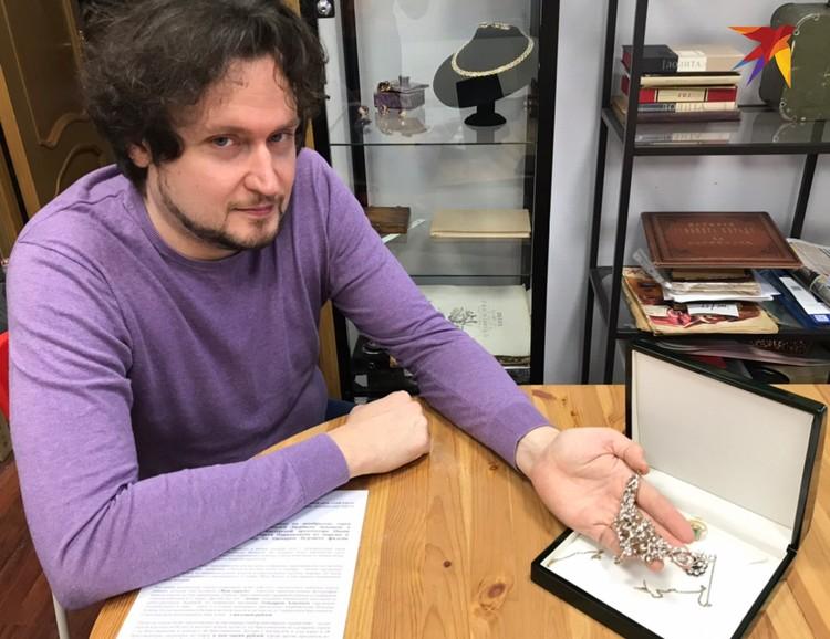 В руках эксперта Ивана Ефимова - колье, подаренное артистке Гейдаром Алиевым. В нем 127 бриллиантов.