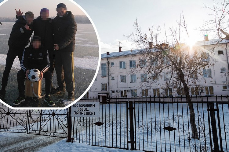 Подозреваемый в педофилии Сергей и воспитанники интерната. Фото: соцсети.