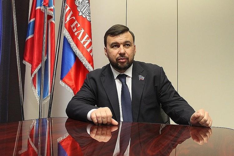 Денис Пушилин сделал заявление по поводу ожидаемого развода сил и средств в Петровском
