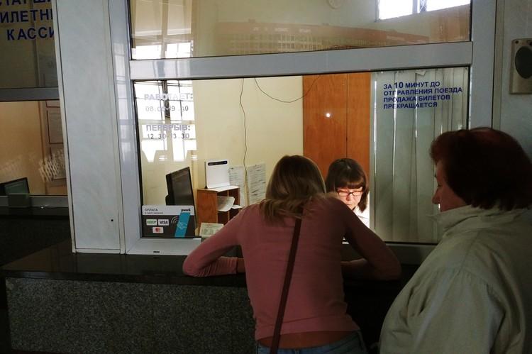 Люди уже приходят в кассы за билетами на поезда