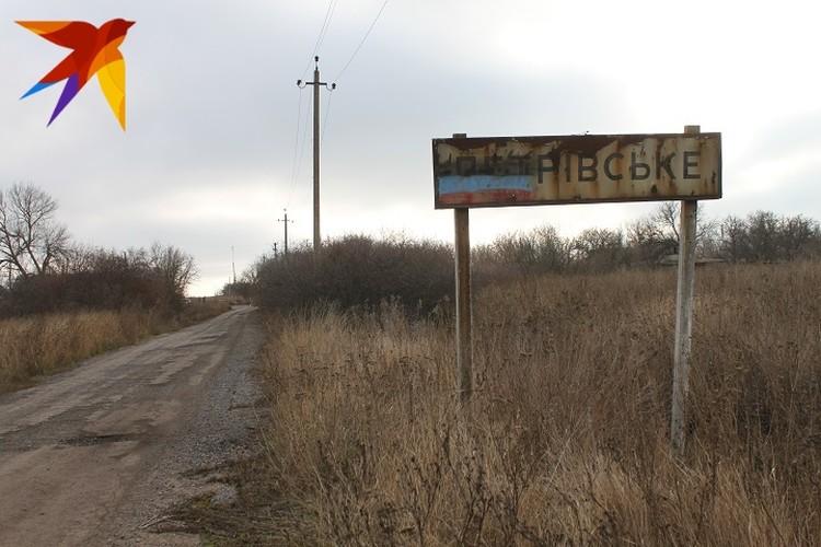 Разведение сил и средств в Петровском назначено на 13.00 по московскому времени