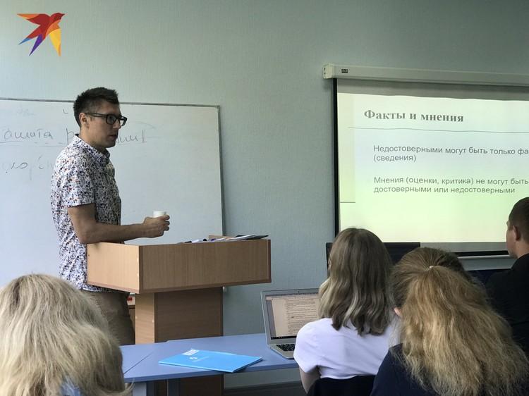Глава Международной школы медиаправа и по совместительству ЦЕДЕМ Тарас Шевченко учил участников Школы разбираться в делах о клевете.