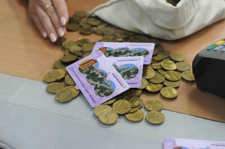 В Смольном говорят, что повышение цен в первую очередь направлено на туристов.