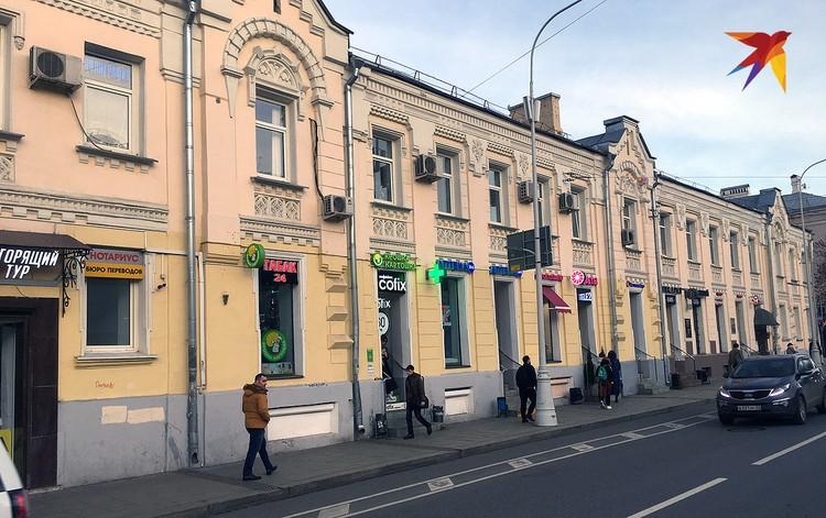 Бывший доходный дом Виноградовой на Мясницкой.