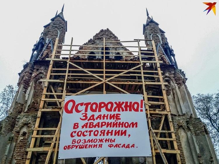 В каплице Ожешко в Закозели начались аварийно-восстановительные работы.