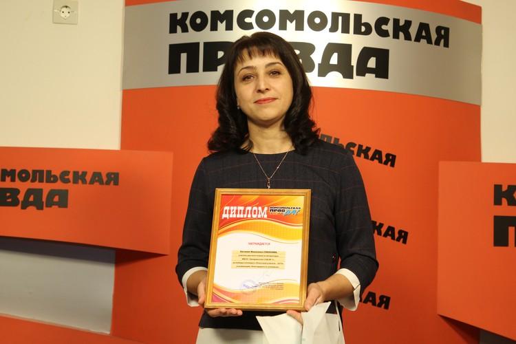 """Елена Сокоова получила награду в номинации """"Благодарность учеников""""."""