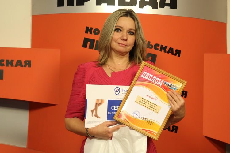 Наталья Быкова поразила всех стихотворениями собственного сочинения.