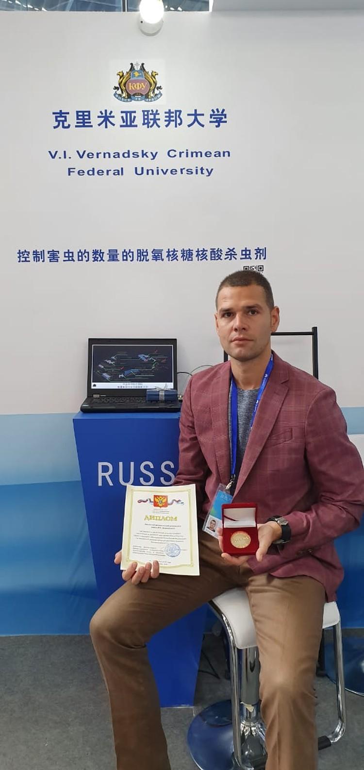 Михаил Сергеев c золотой медалью.