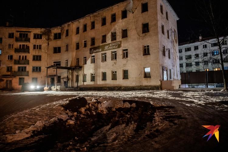 Гостиница Тенька Золотая в Усть-Омчуге, закрытая за долги по ЖКХ.