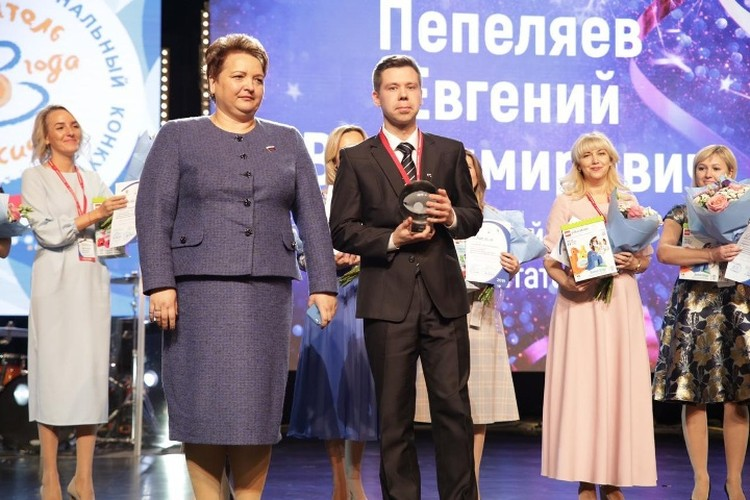 На церемонии награждения в Доме правительства Московской области. Фото: Министерство просвещения Российской Федерации