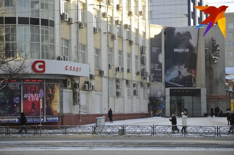 Кинотеатр стал приносить убытки в 2017 году.