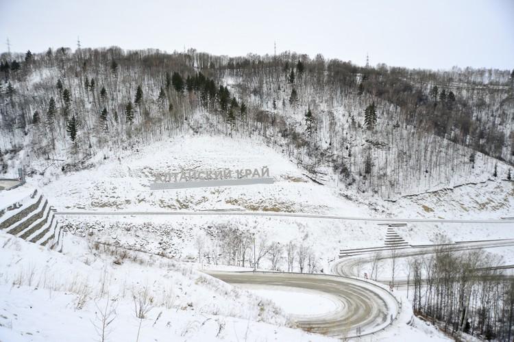 Курорт расположен в живописнейшем месте. Фото предоставлено пресс-службой правительства Алтайского края.