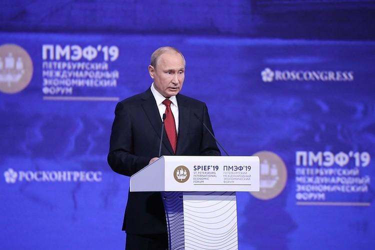 Президент России Владимир Путин традиционно принимает участие в работе ПМЭФ. Предоставлено Фондом Росконгресс