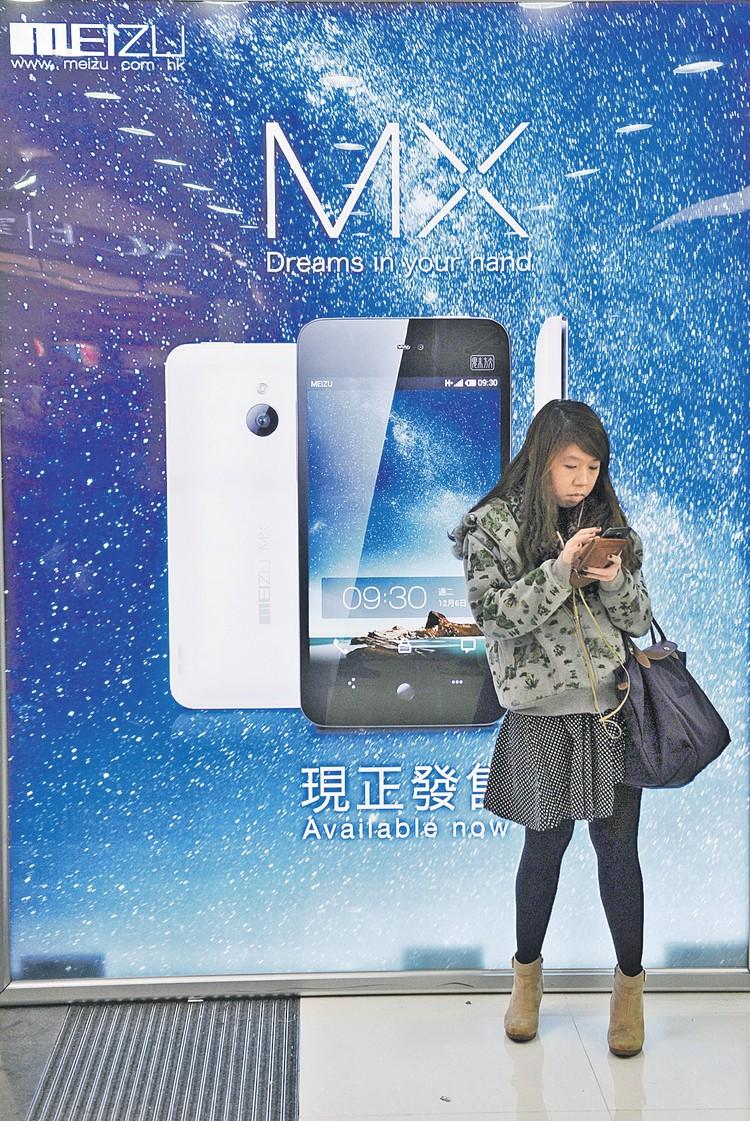 Китайское руководство сможет получать в режиме онлайн полную картину жизни в Поднебесной