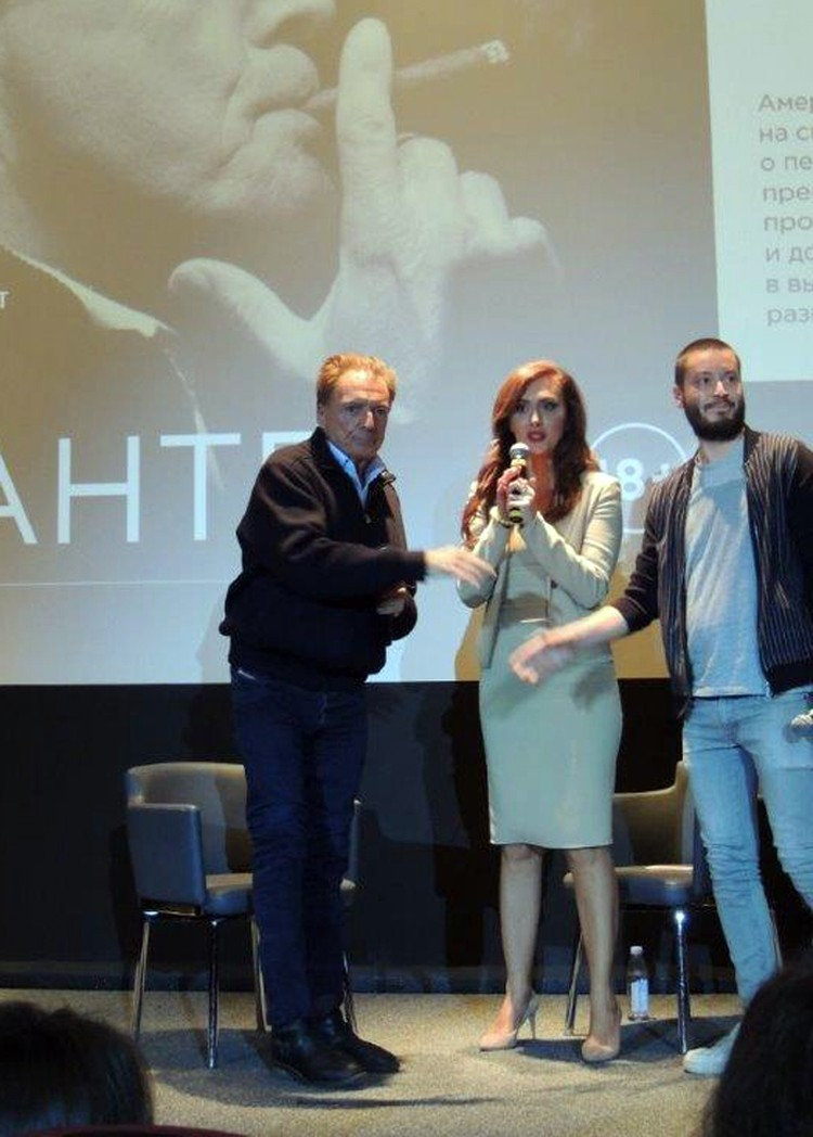 В Москве прошел мастер-класс голливудского актёра Арманда Ассанте