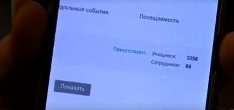 Фото: Кадр сюжета ГТРК «Ока».