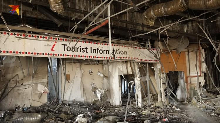Уничтоженный Донецкий аэропорт