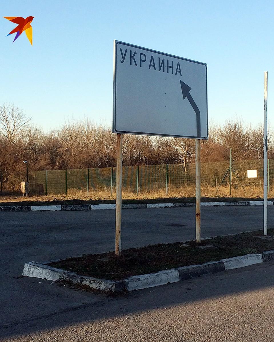 Зеленский-Коломойский закончат войну за год и отгородятся от Донбасса стеной Фото: Дмитрий СТЕШИН
