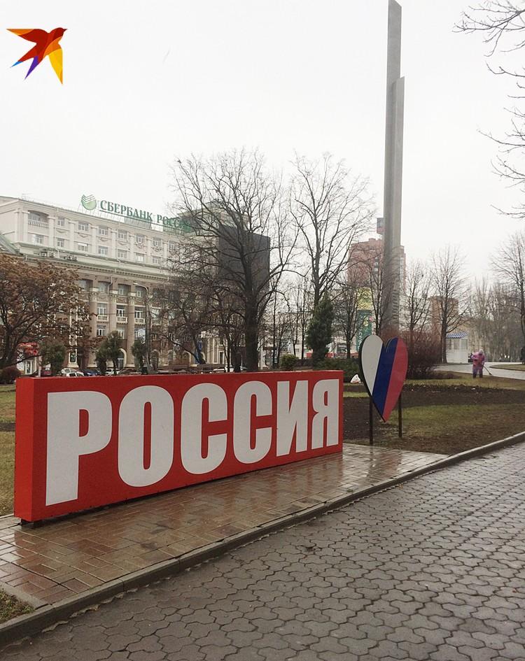 Россию устраивает автономный Донбасс, который начнет полнокровно жить