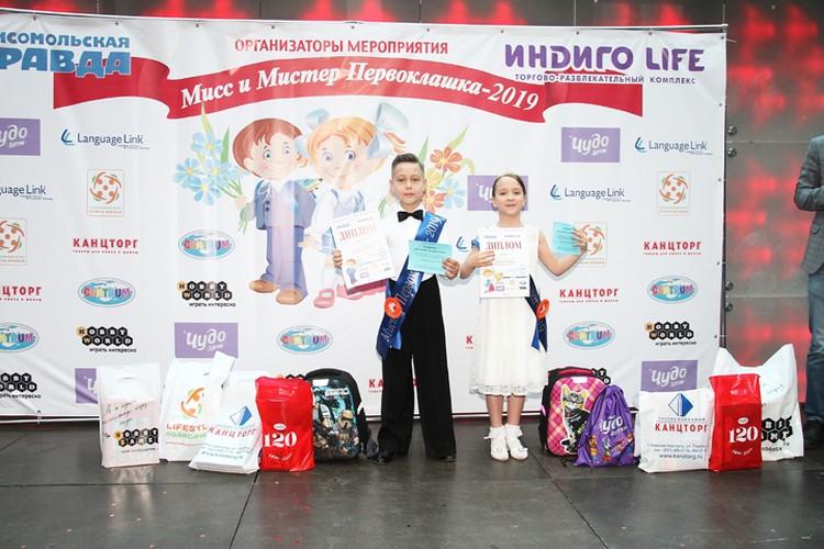 В Нижнем Новгороде выбрали Мисс и Мистера первоклашку