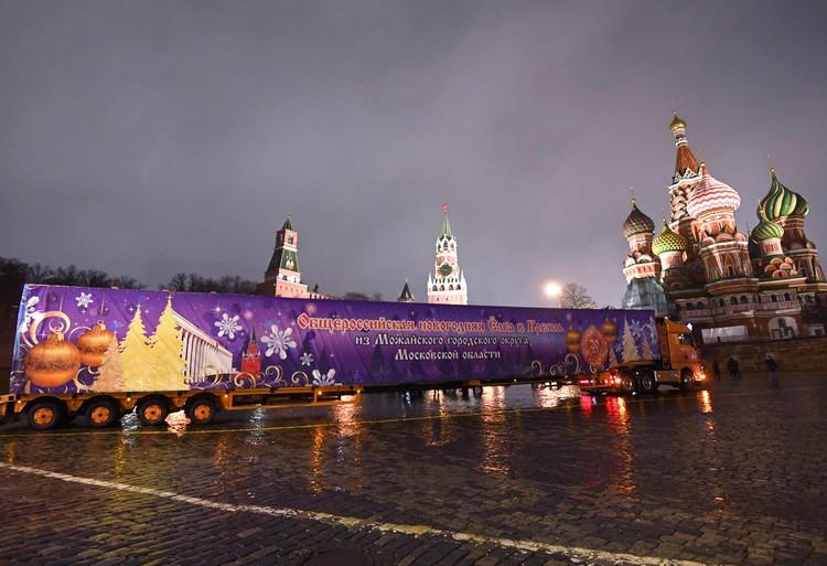 """Фото: пресс-служба ПАО """"Мегафон""""/РИА """"Новости""""."""