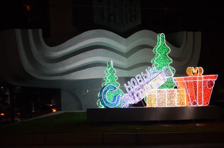 С Новым годом, Волгоград!